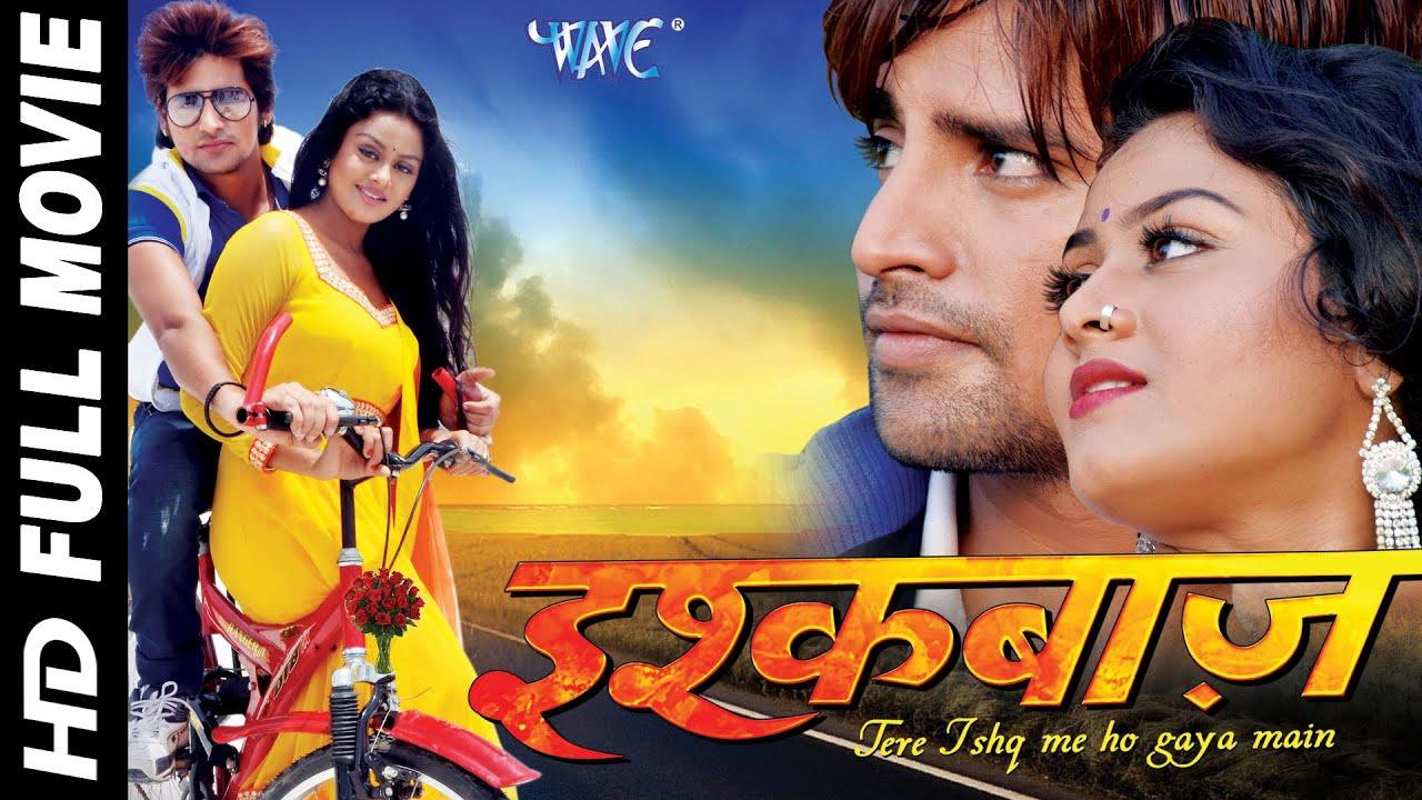 Image Result For Full Movie Bhojpuri