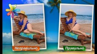 Как выбрать удачную позу для фотосессии в купальнике? – Все буде добре. Выпуск 1036 от 15.06.17