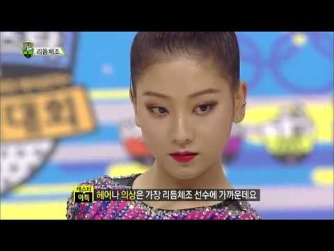【TVPP】 Seung-Yeon(CLC) –  Rhythmic gymnastics, 장승연(CLC) - 리듬체조 연기 @Idol Championship 2018