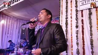 Pappu Karki & Mangal Da Latest Live (Beti Bachao Beti Padhao)