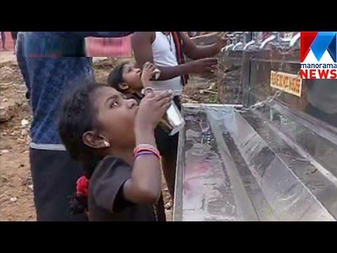 Drinking Water Shortage In Sabarimala | Manorama News