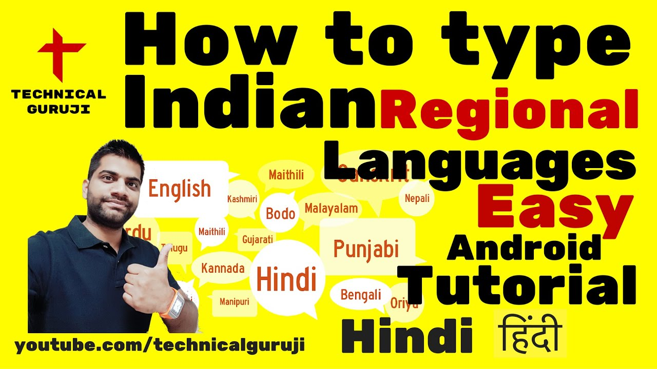 [Hindi] Easily type Indian Regional Languages in Android: Android App Review #1