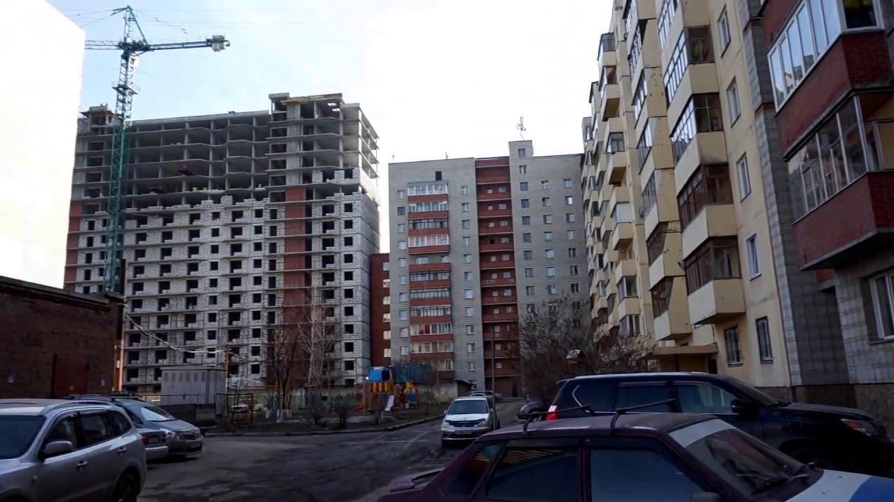Новосибирск жил компл радуга фото