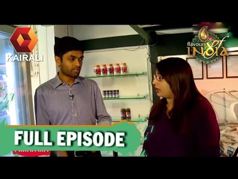 Flavours Of India   7th May 2017   Full Episode