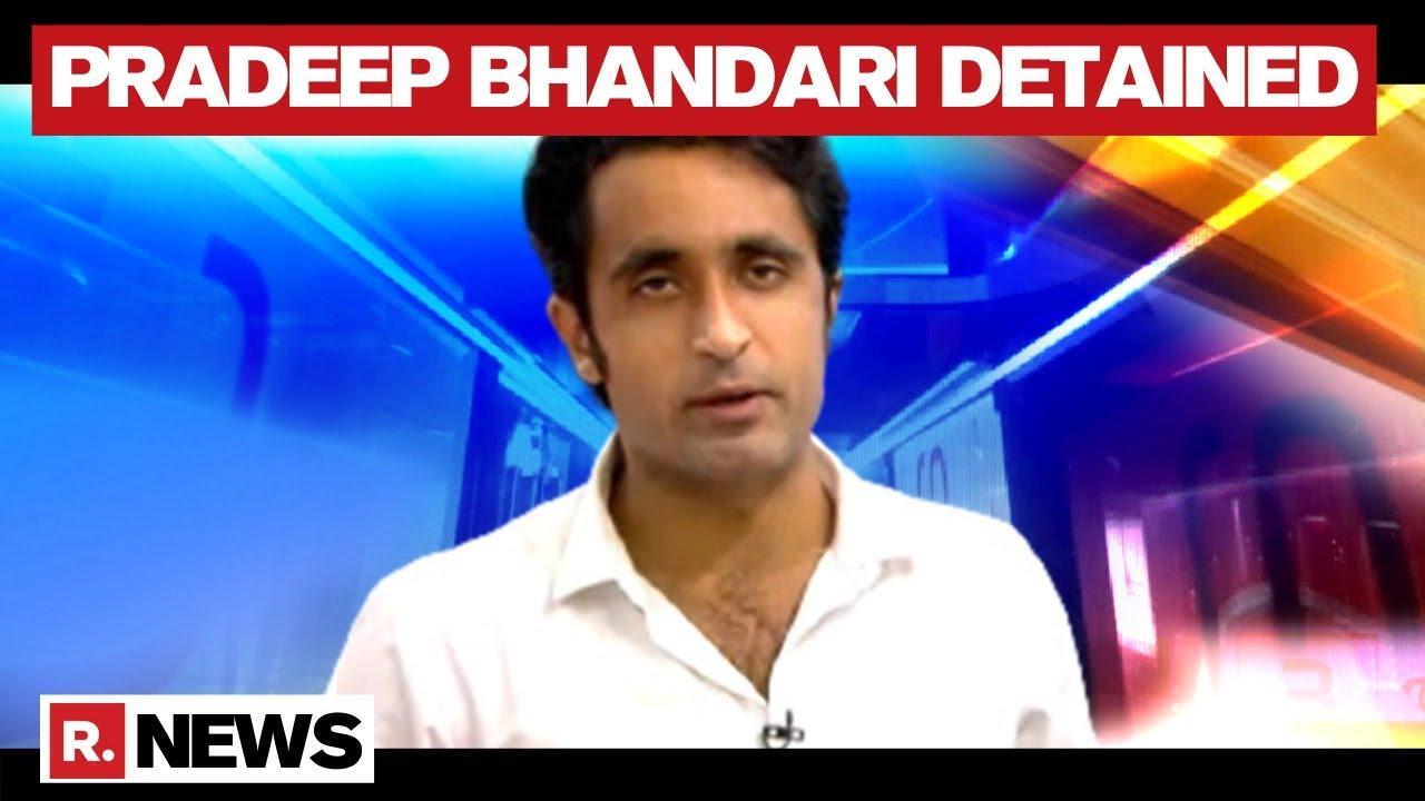Pradeep Bhandari Illegally Detained By Mumbai Police Despite Anticipatory  Bail - YouTube