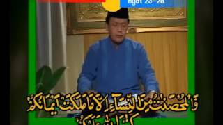 Video H Muammar ZA - Tilawah Menggetarkan | An Nisaa 24 download MP3, 3GP, MP4, WEBM, AVI, FLV Juli 2018