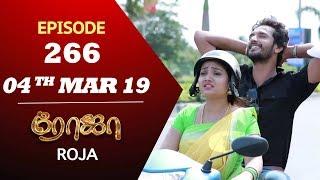 ROJA Serial   Episode 266   04th mar 2019   Priyanka   SibbuSuryan   SunTV Serial   Saregama TVShows