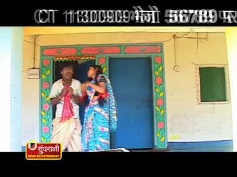 Dil Mohana Bhato - Ae Rangreli - Kiran Bharti - Best Superhit Album - Chhattisgarhi Song