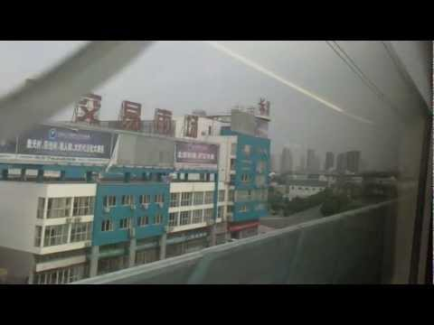 Beijing to Shanghai CRH bullet train.   View from inside at 305 km/hr.   (Part 2)