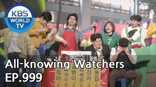 All-knowing Watchers | 전지적 구경 시점 [Gag Concert / 2019.05.18]