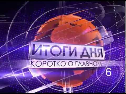 Знакомства в Волгограде -