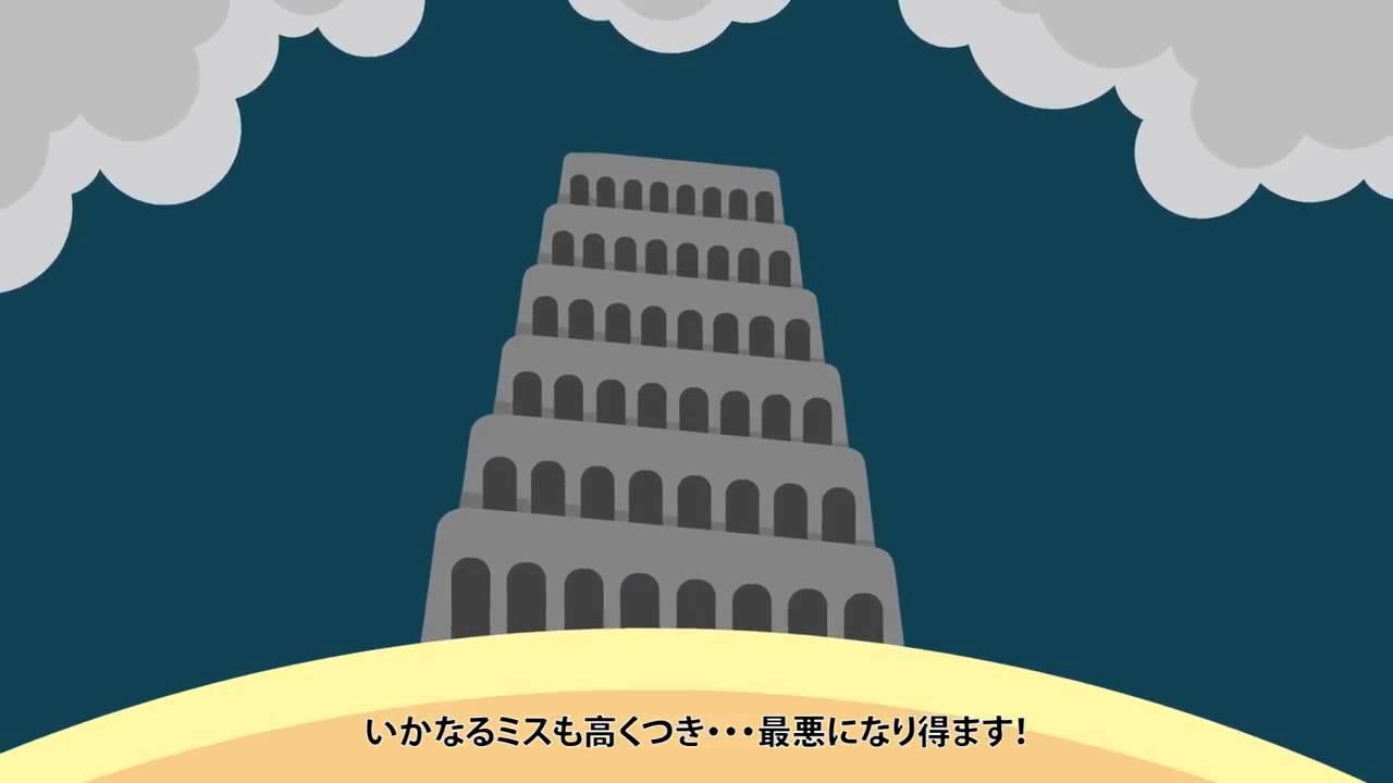 聯合翻譯公司(T-United Translation Service ) 影片介紹 –日文字幕 - YouTube