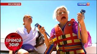 Гоген Солнцев с супругой на Кипре. Андрей Малахов. Прямой эфир от 15.05.18