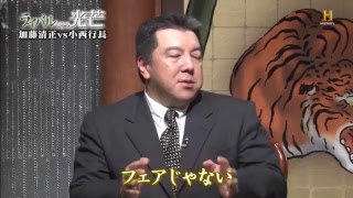 日本近代医学の父 北里柴三郎> 今回の列伝は日本近代医学の父・北里柴...