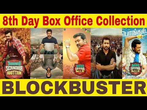 Thaana Serndha Koottam 8th Day Worldwide Box Office Collection | Suriya | TSK Box Office Collection