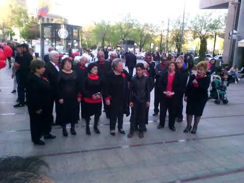 Ереван 7 апреля 2018 г.
