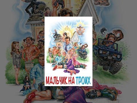 Угарный момент из фильма Одноклассники 2 Grown Ups 2 2013 Адам Сэндлер и Сальма Хайек