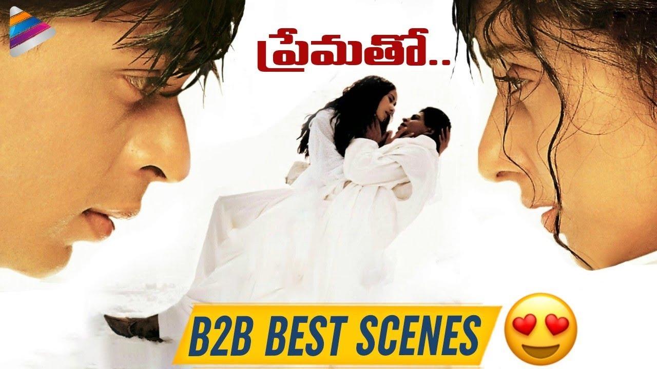 Download Prematho (Dil Se) Movie Back To Back Best Scenes | Shahrukh Khan | Manisha Koirala | Preity Zinta