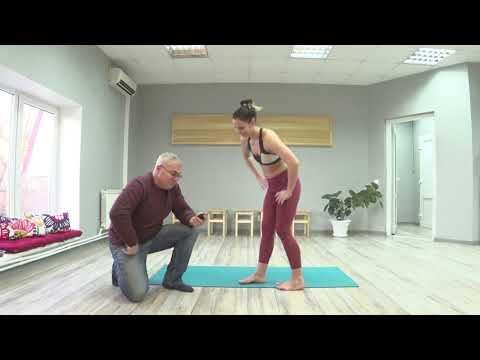 Главный секрет йоги...