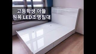 씰리침대 동탄점/고등학생 원목아들침대 배송후기
