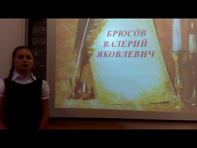 Изображение предпросмотра прочтения – ЕваЗахарченко читает произведение «Серебро огни и блёстки» В.Я.Брюсова