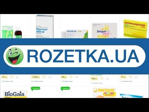 Препараты противодиарейные недорого купить на маркетплейсе Rozetka.com.ua