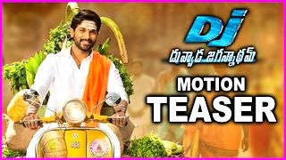Duvvada Jagannadham First Look Motion Teaser | DJ First Look | Allu Arjun | Pooja Hegde