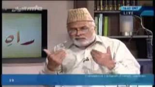 Islamic Status of Lazmi Donations Collected in Ahmadiyya Muslim Movement.