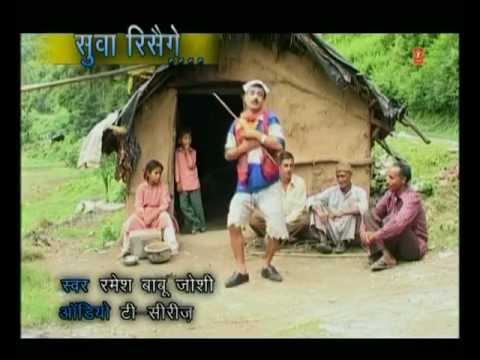 Suwa Risaige - Kumaoni Lokgeet | Ramesh Babu Joshi