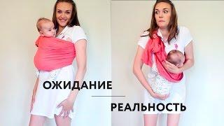 видео Материнство