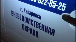 Хабаровский полицейский погиб при исполнении служебных обязанностей.MestoproTV