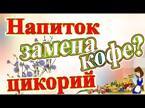 Польза И Вред Продуктов - your-