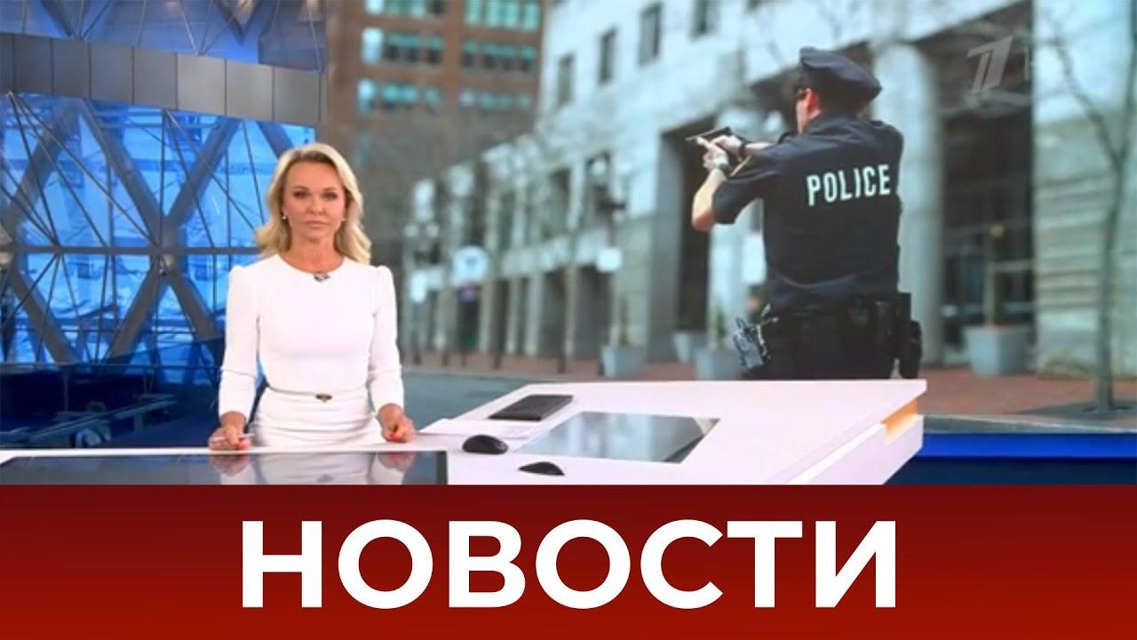Выпуск новостей в 18:00 от 27.10.2020 MyTub.uz