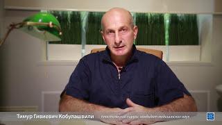 Увеличение груди от Тимура Кобулашвили(http://www.mosplastica.ru/services/uvelichenie-grudi/ Увеличение груди от Тимура Кобулашвили. Анна, 29 лет, мать двоих детей, сильная..., 2015-10-16T14:43:37.000Z)