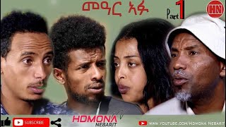 HDMONA - Part 1 - መዓር ኣፉ Mear Afu by MZ Heaven - New Eritrean Film 2019
