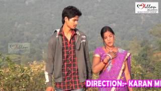 Ambale Thikay Me New Santali Song