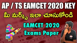 AP/TS EAMCET Answer Key 2020 Released | Know How To Download 2020 | APEAMCET 2020 KEY | TSEAMCET