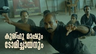 Maheshinte Prathikaaram - Deleted Scenes ! │Papaya Media
