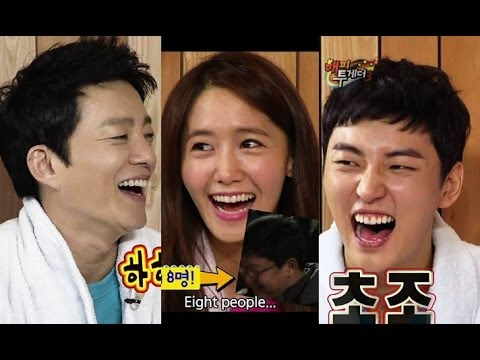 """Happy Together - Cast Of """"Prime Minister And I"""" Lee Bumsoo, Yoona & More! (2013.12.25)"""
