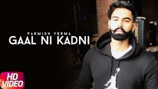 Gaal Ni Kadni | Audio Song | Parmish Verma | Desi Crew | Full Punjabi Songs | Speed Records
