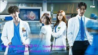 Kim Jang Woo (김장우) - Team Strangers [D0ct0r Stranger OST]