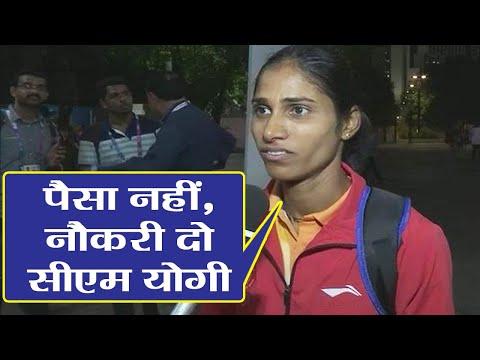 Yogi Adityanath के Offer को इसलिए Asian Games Silver Medalist Sudha Singh ने ठुकराया |वनइंडिया हिंदी