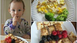 Меню ребенка 1 год / Завтрак Обед Ужин /18 идей чем накормить!
