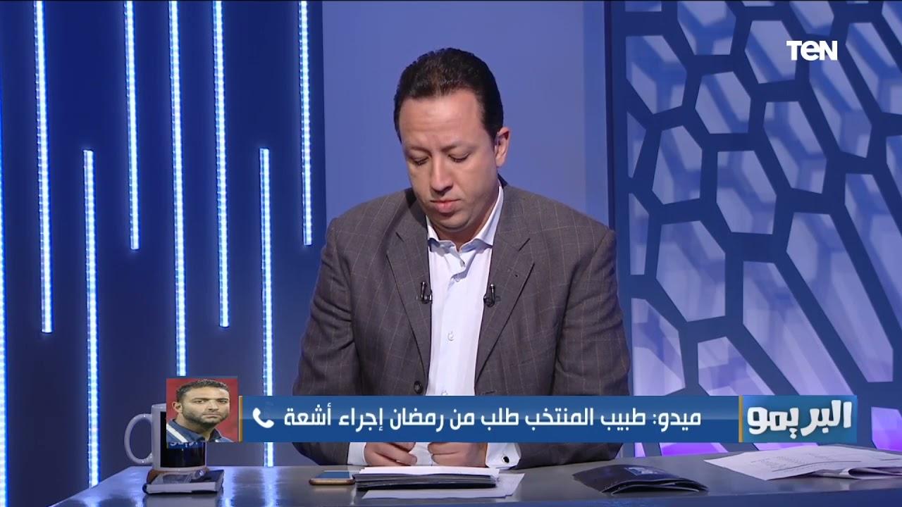 أحمد حسام ميدو يكشف تفاصيل إصابة رمضان صبحي وحقيقة هروبه من الانضمام لمعسكر المنتخب