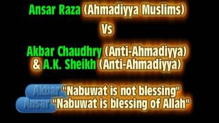 Akbar Chaudhry says Nabuwat is not blessing of Allah Vs Ansar Raza says Nabuwat is blessing of Allah