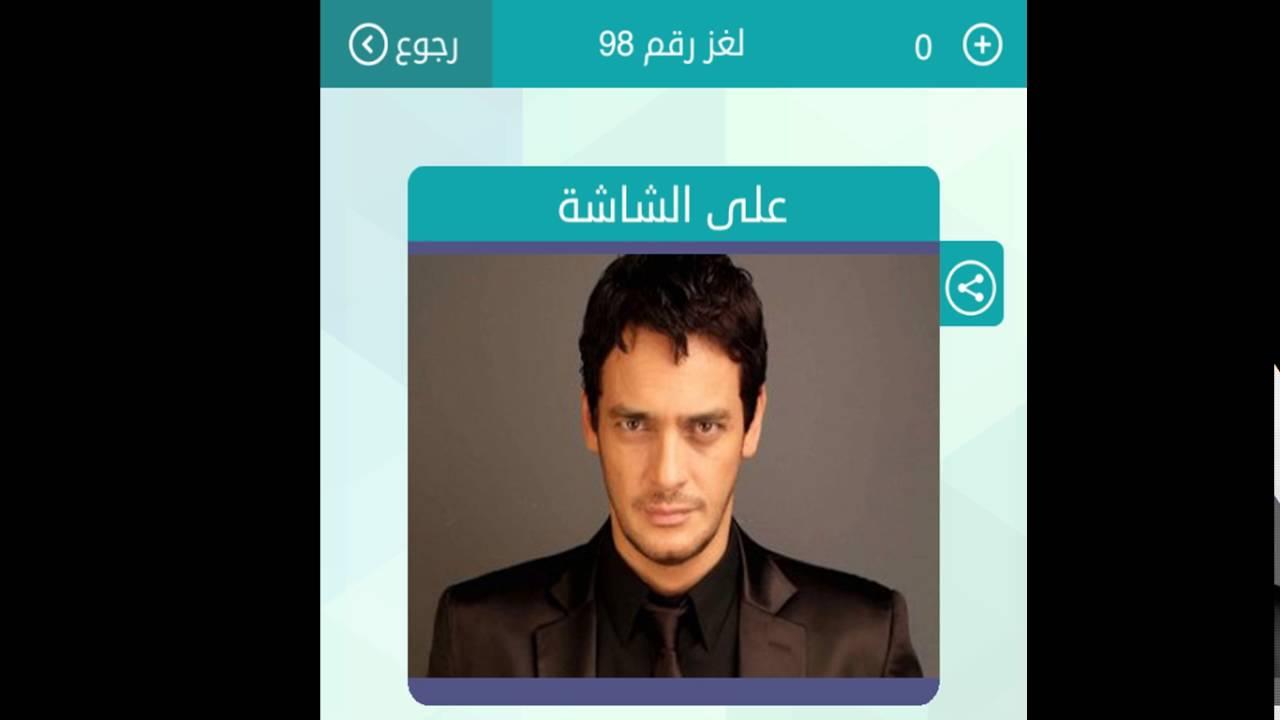 حل لغز على الشاشة من 8 حروف لعبة كلمات متقاطعة