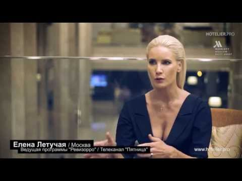 Елена Летучая Ревизорро голая в купальнике Смотрим, улыбаемся, комментируем =)