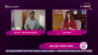 السفيرة عزيزة -  الفنانة / وفاء سالم ... تستعيد ذكرياتها مع النجم أحمد زكي في فيلم