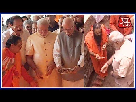 PM Modi Lays Foundation Stone For New BJP Headquarters In New Delhi