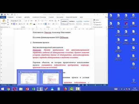 Техническое задание wordpress
